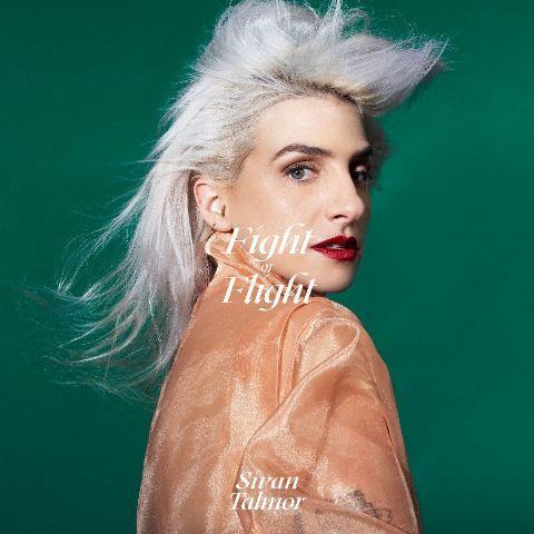 """Neue Single von """"Sivan Talmor"""""""