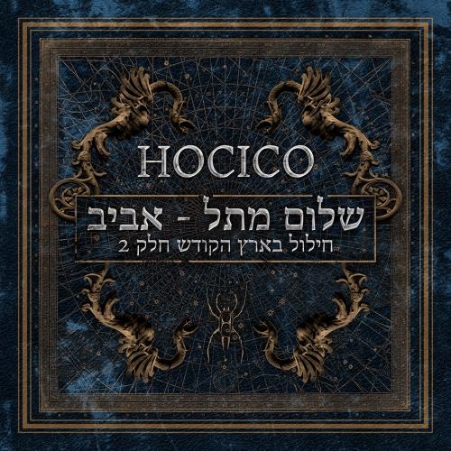 Hocico: Shalom From Hell Aviv ist da!