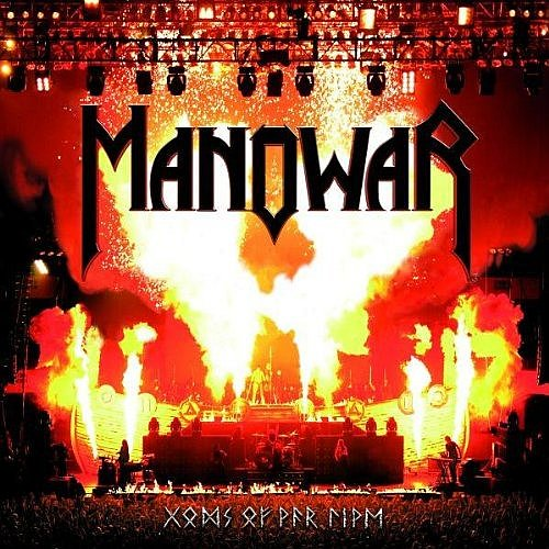 Artikelbild,Manowar - Gods of War...