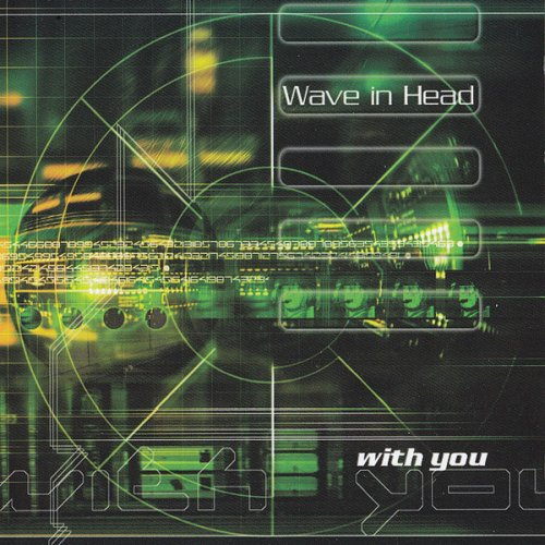 Wave In Head - With...