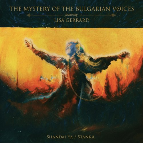 The mystery of the Bulgarian...